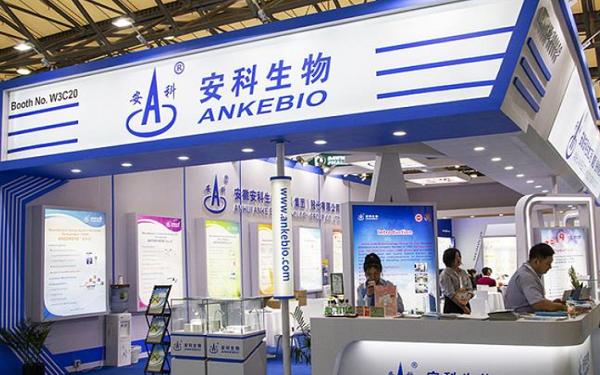 中国安科生物免洗洗手液获美国市场准入许可