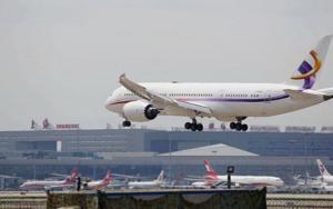 最高补助145万,航空运输将获疫情扶持