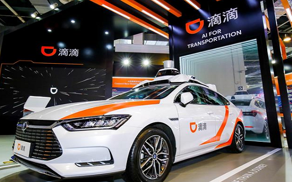 中国滴滴自动驾驶子公司融资逾5亿美元