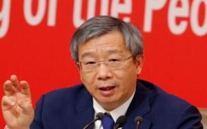 中国央行行长称将继续深化LPR改革,推动降低贷款实际利率