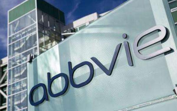 医疗保健精选——艾伯维完成收购艾尔建,首款基于唾液样本的新冠病毒检测获得美国FDA紧急使用授权