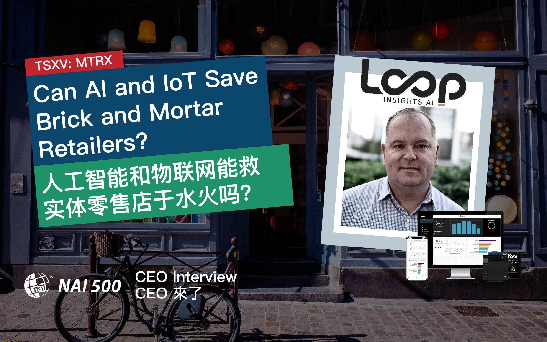 AI and IoT人工智能和物联网