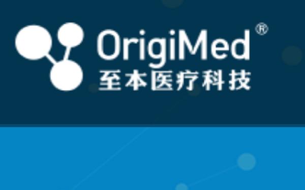 拜耳携手至本医疗,在华开发二代测序技术的体外诊断试剂