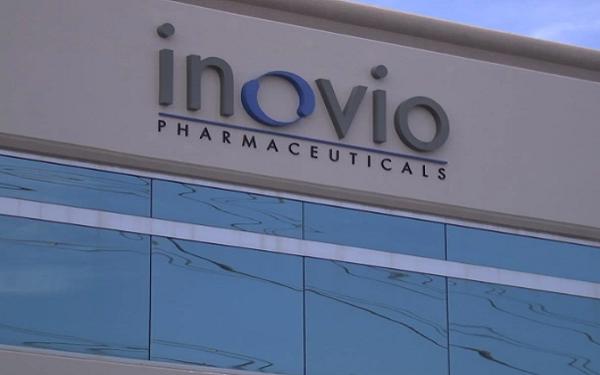 为何Inovio股票今天下跌?