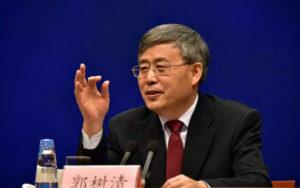 郭树清:中国不会搞大水漫灌式刺激和负利率