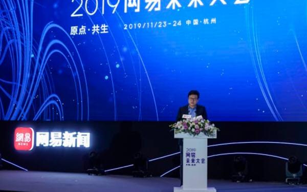 网易股票在香港上市首日大涨8%
