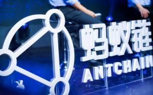 """蚂蚁集团推出新的区块链解决方案品牌""""蚂蚁链"""""""