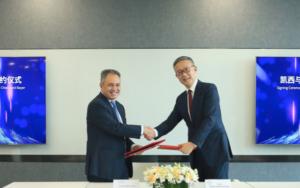 拜耳和中国凯西制药合作,解决中国的呼吸医疗需求