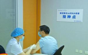 中国复星医药的新冠疫苗完成首批志愿者接种