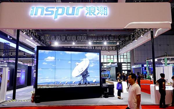 英特尔继续将芯片出售给中国最大的服务器公司