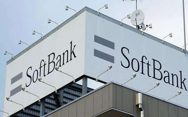 Technology Roundup – SoftBank considers potential Arm sale, Apple shifts retail staff to remote work