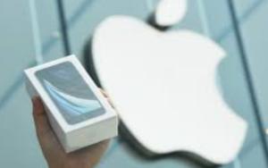 科技精选——iPhone SE推高苹果第二财季销售额,DXC以5.25亿美元的价格出售医疗软件业务
