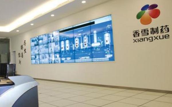 国内首个!中国香雪精准的TCR-T项目获FDA临床试验许可