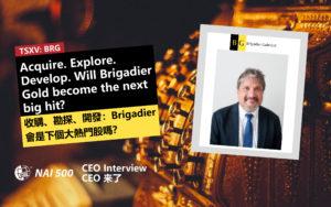 Brigadier Gold