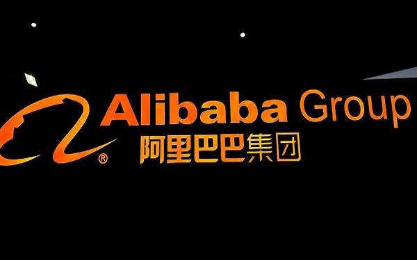 科技精选——阿里巴巴披露新的数字化工厂,JFrog IPO发行价为44美元