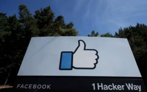 科技精选——脸书收购REI全新总部,谷歌推出新手机