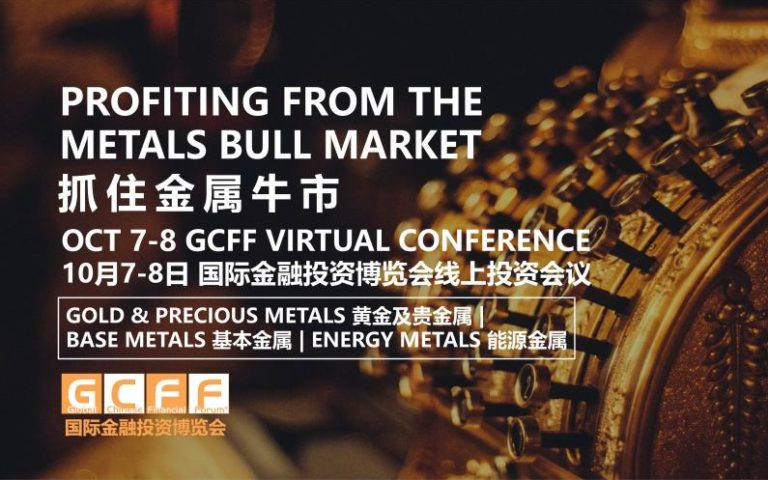 metals bull market