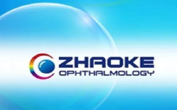 中国兆科眼科获Nevakar近视药物NVK-002许可授权