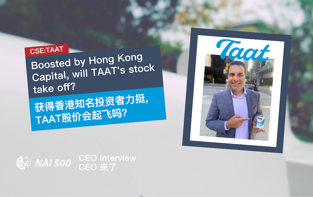 TAAT hong kong capital TAAT 香港投资者