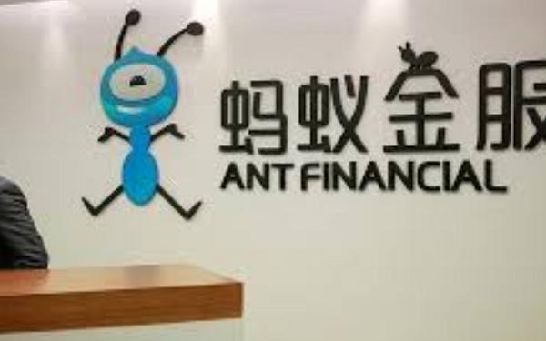 科技精选——针对蚂蚁金服上市的中国基金筹资$90亿, 微软将永久允许员工在家办公