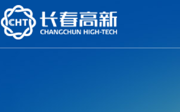 长春安沃高新生物制药、安沃泰克、扬子江药业在中国达成独家生物合作伙伴