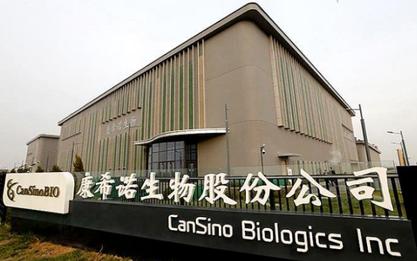 中国康希诺生物的新冠疫苗能在摄氏2至8度下方便地存储和运输