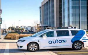科技精选——完全自动驾驶汽车在中国上路,十月全球半导体销量同比增长