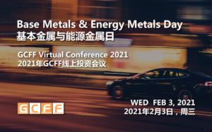 GCFF 2021 - (1) Feb 3_Web_EN_CH