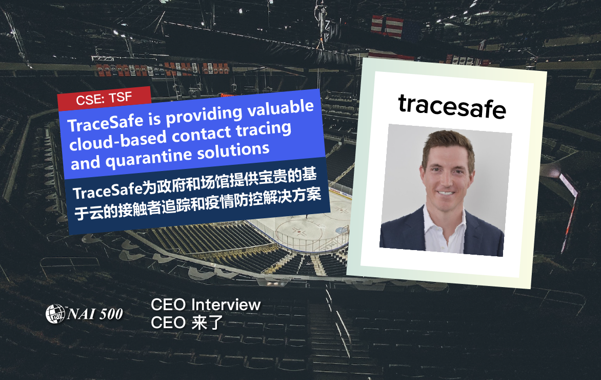 Tracesafe Technologies