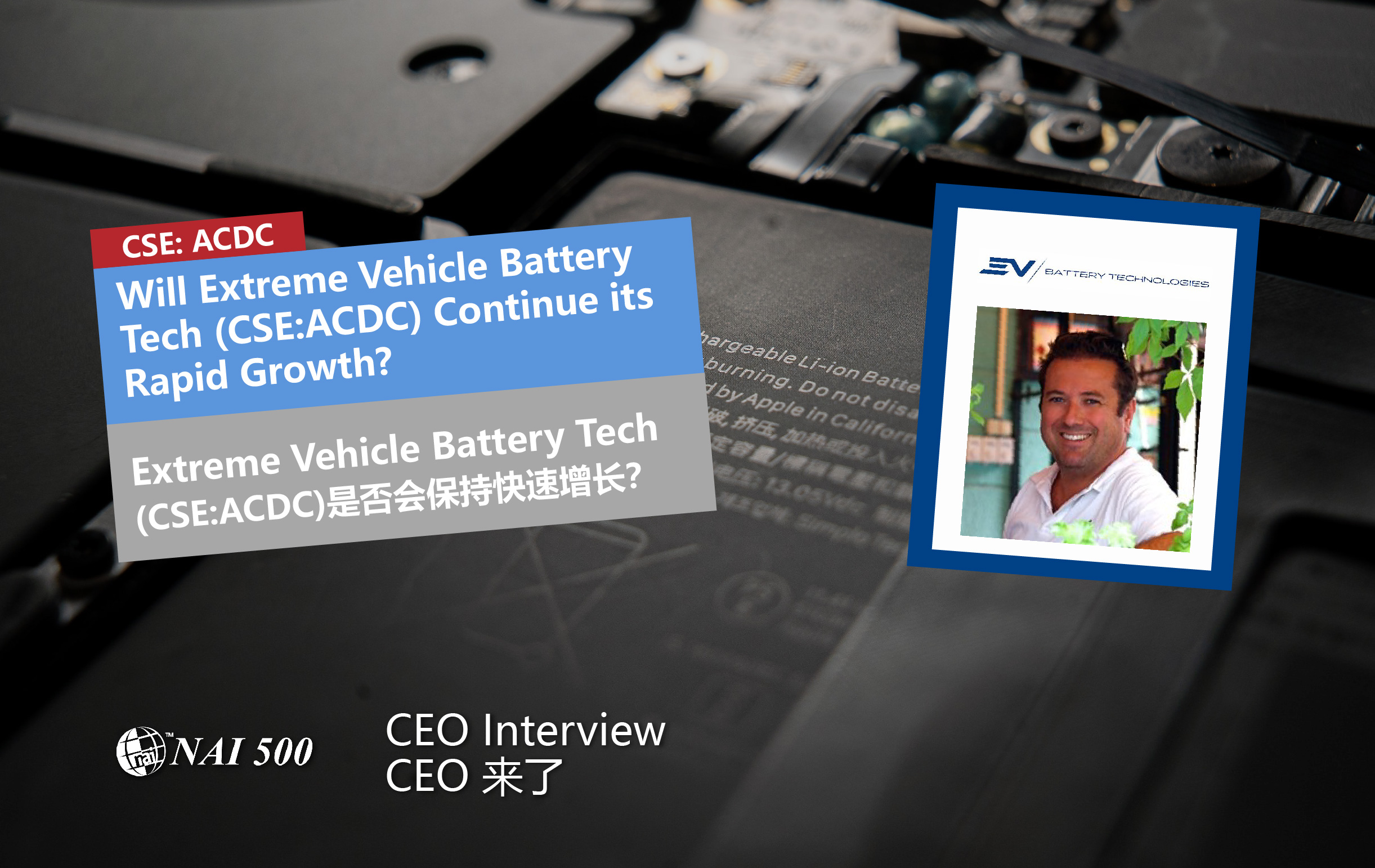 Will EV Battery Tech (CSE:ACDC) Continue its Rapid Growth?
