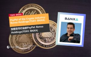 Banxa Holdings