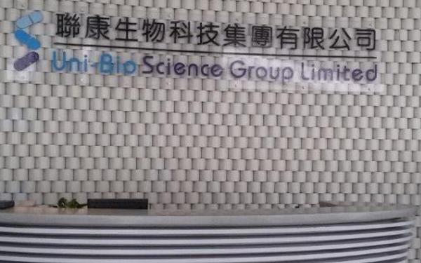 香港联康集团与新加坡多特生物展开眼部疾病合作