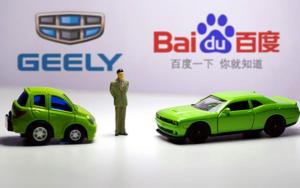 中国吉利与百度成立智能汽车公司,让自动驾驶汽车无处不在