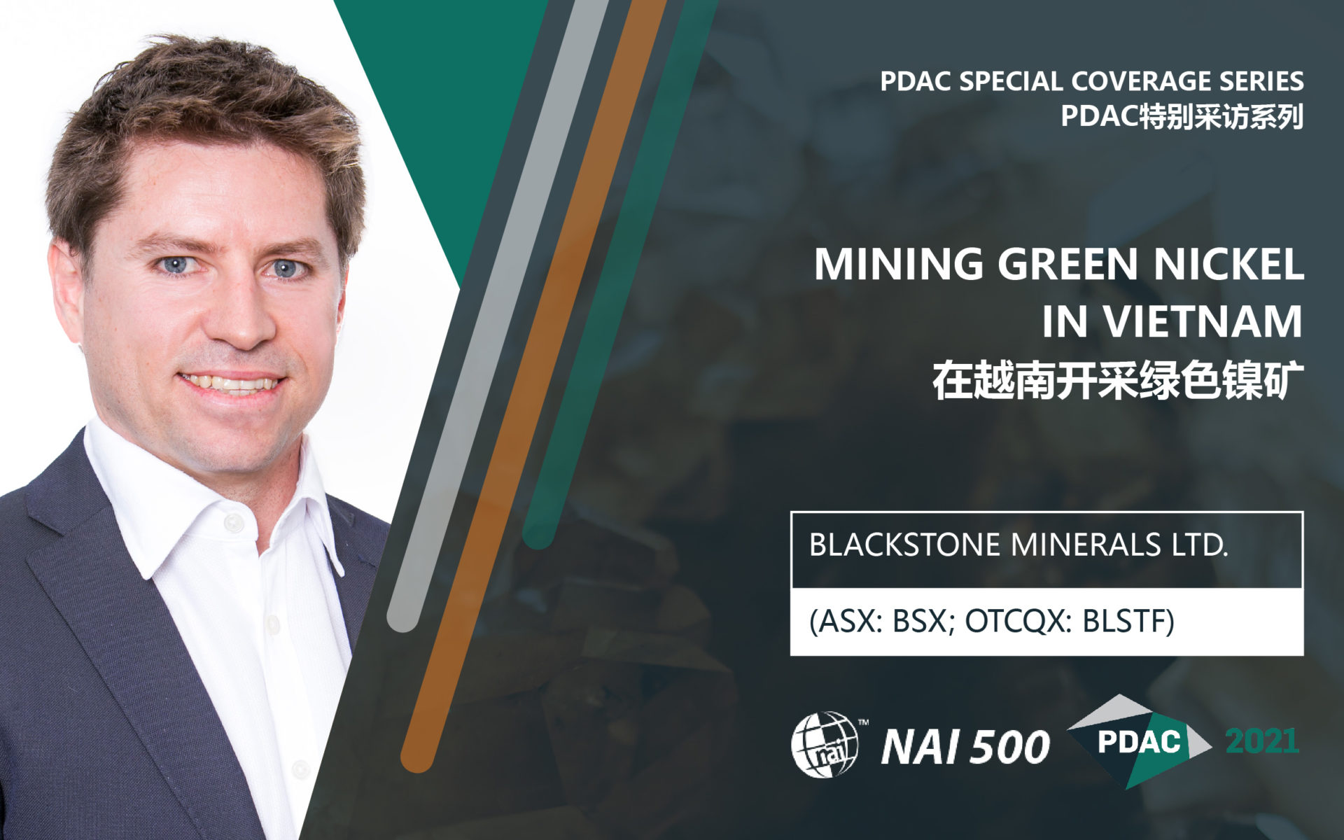 Blackstone Minerals