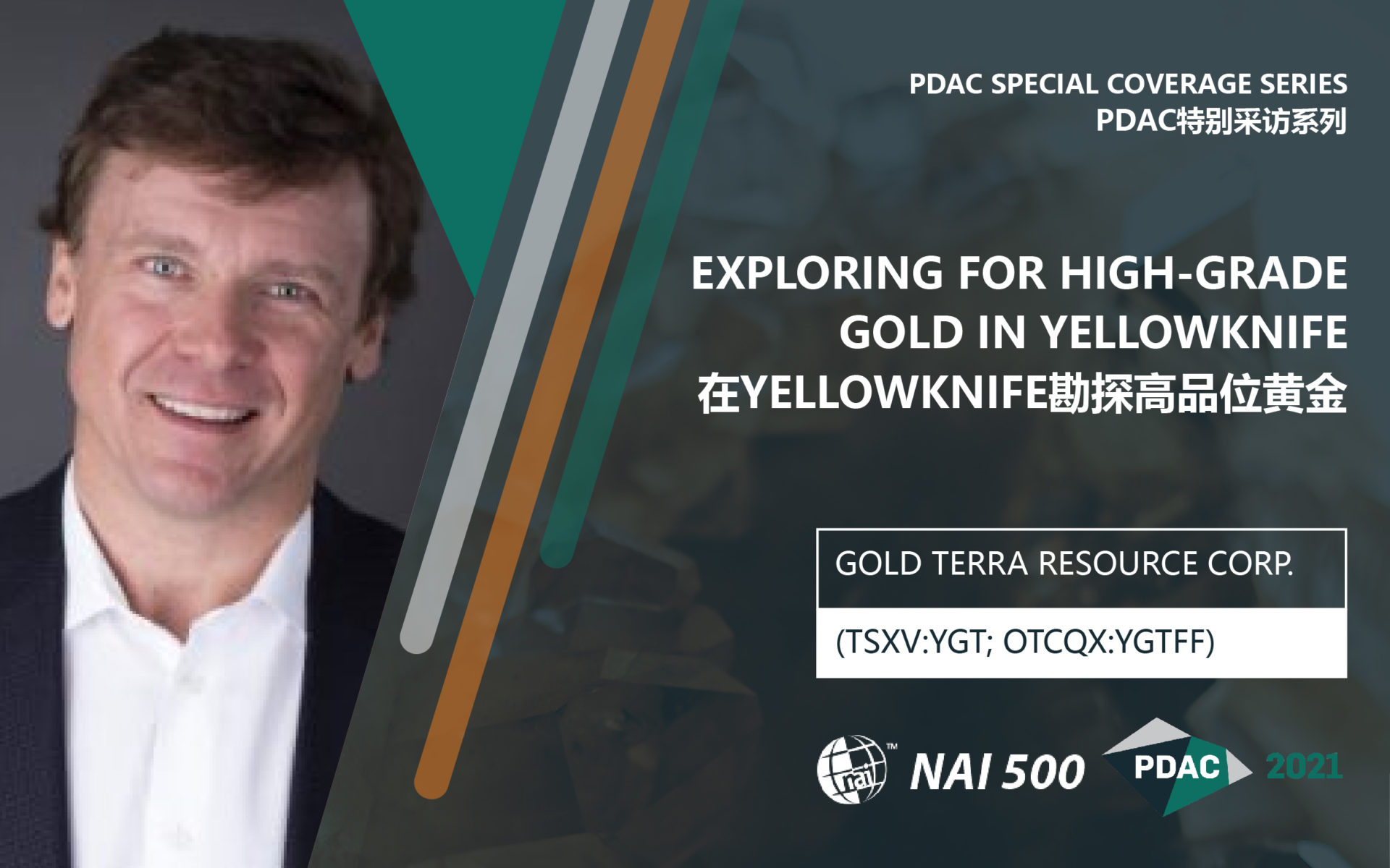 Gold Terra Resource
