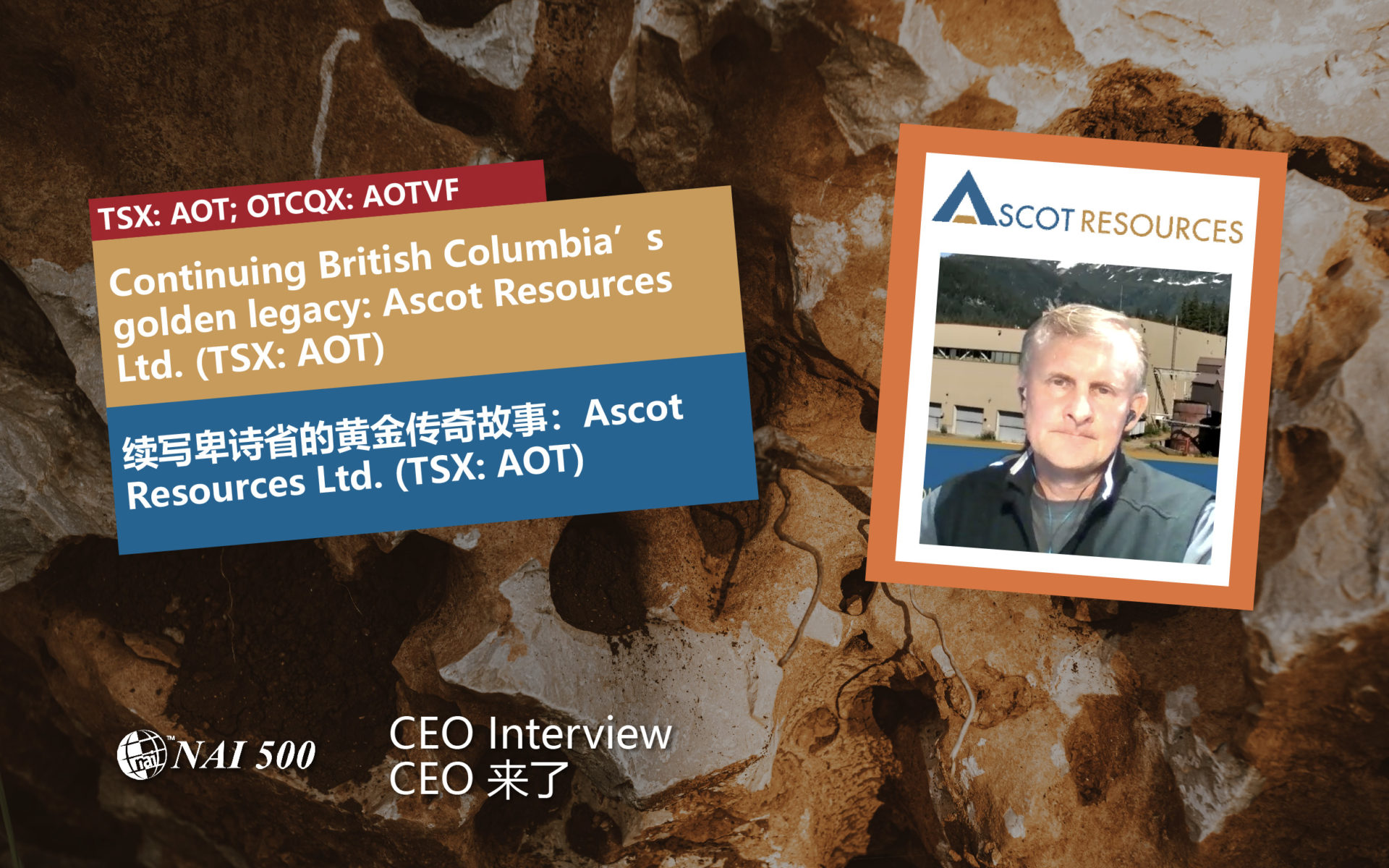 About Ascot Resources