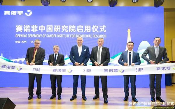 赛诺菲首个中国全球研究院成立