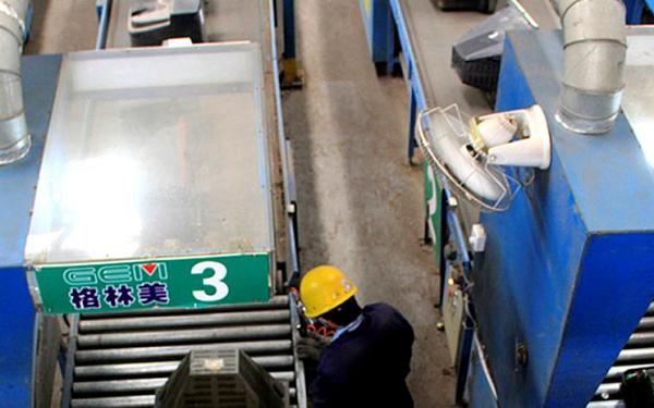 韩国EcoPro与中国电池公司GEM签订三年电池材料供应协议