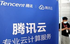 中国腾讯云在印尼设首个互联网数据中心