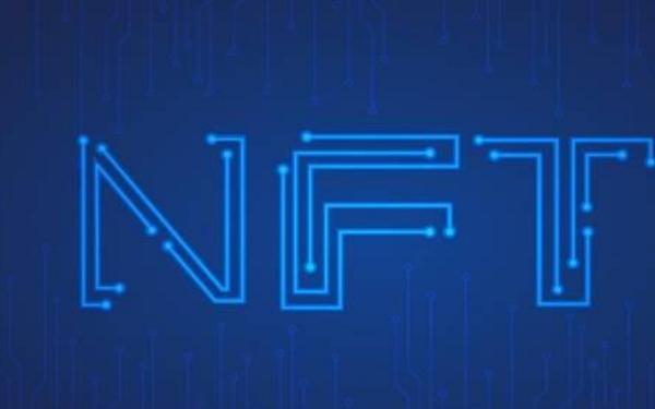 什么是NFT?解密这个新投资神话