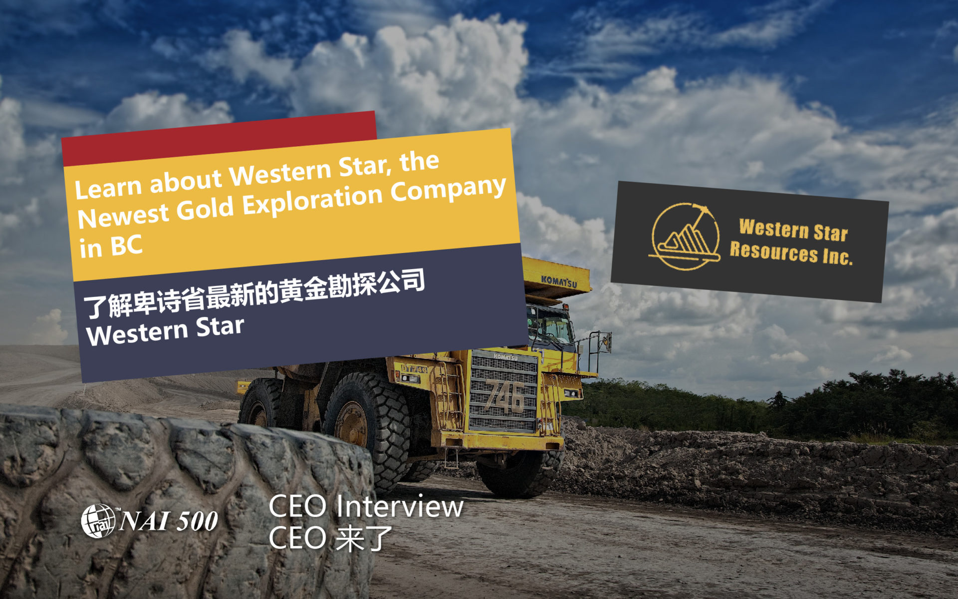 western star resources