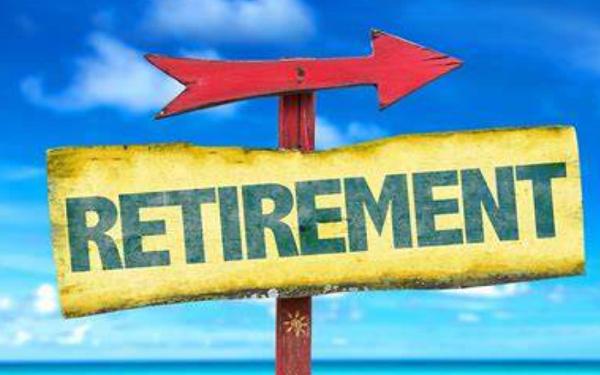 常见退休错误!一定要避开