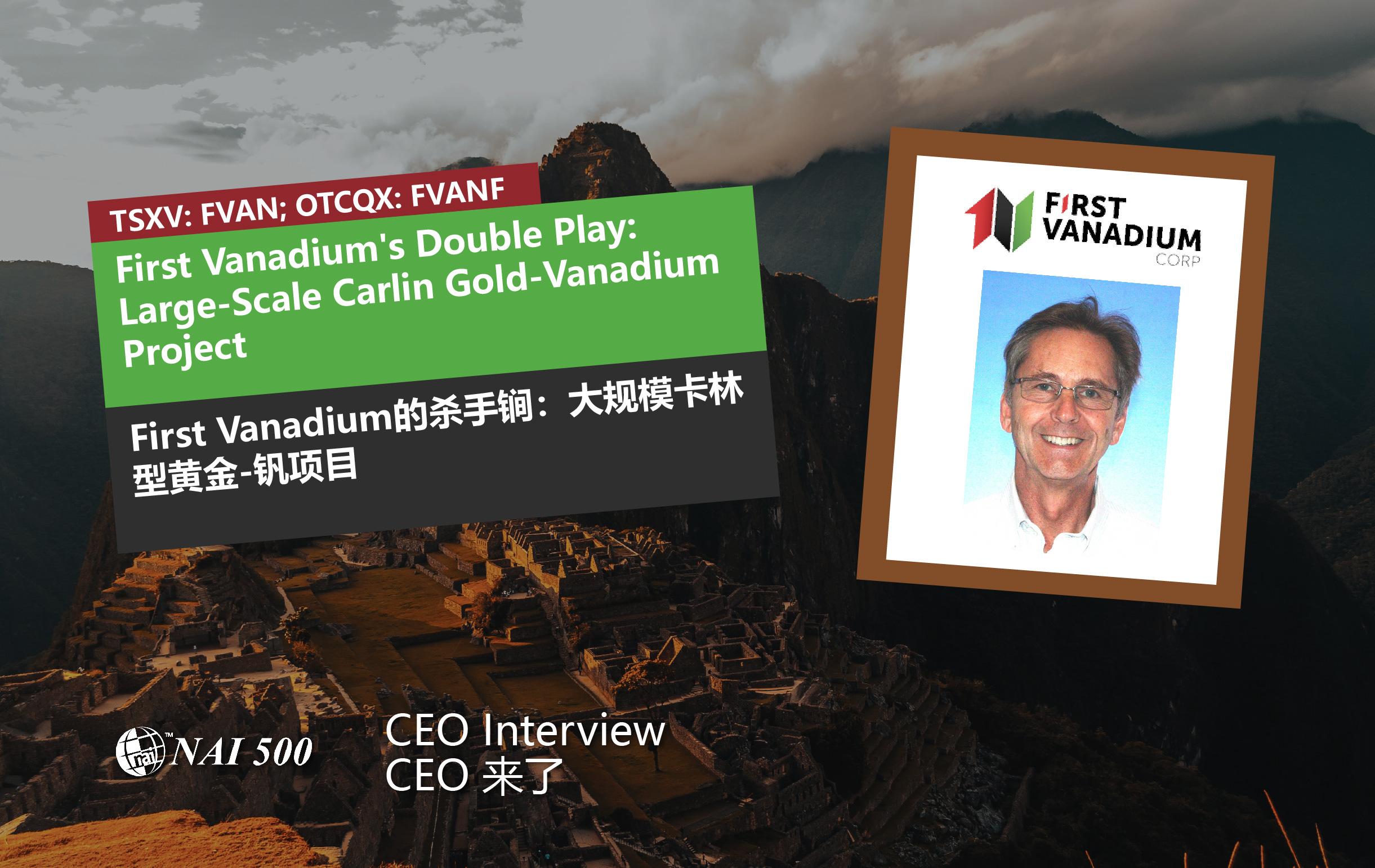 First Vanadium