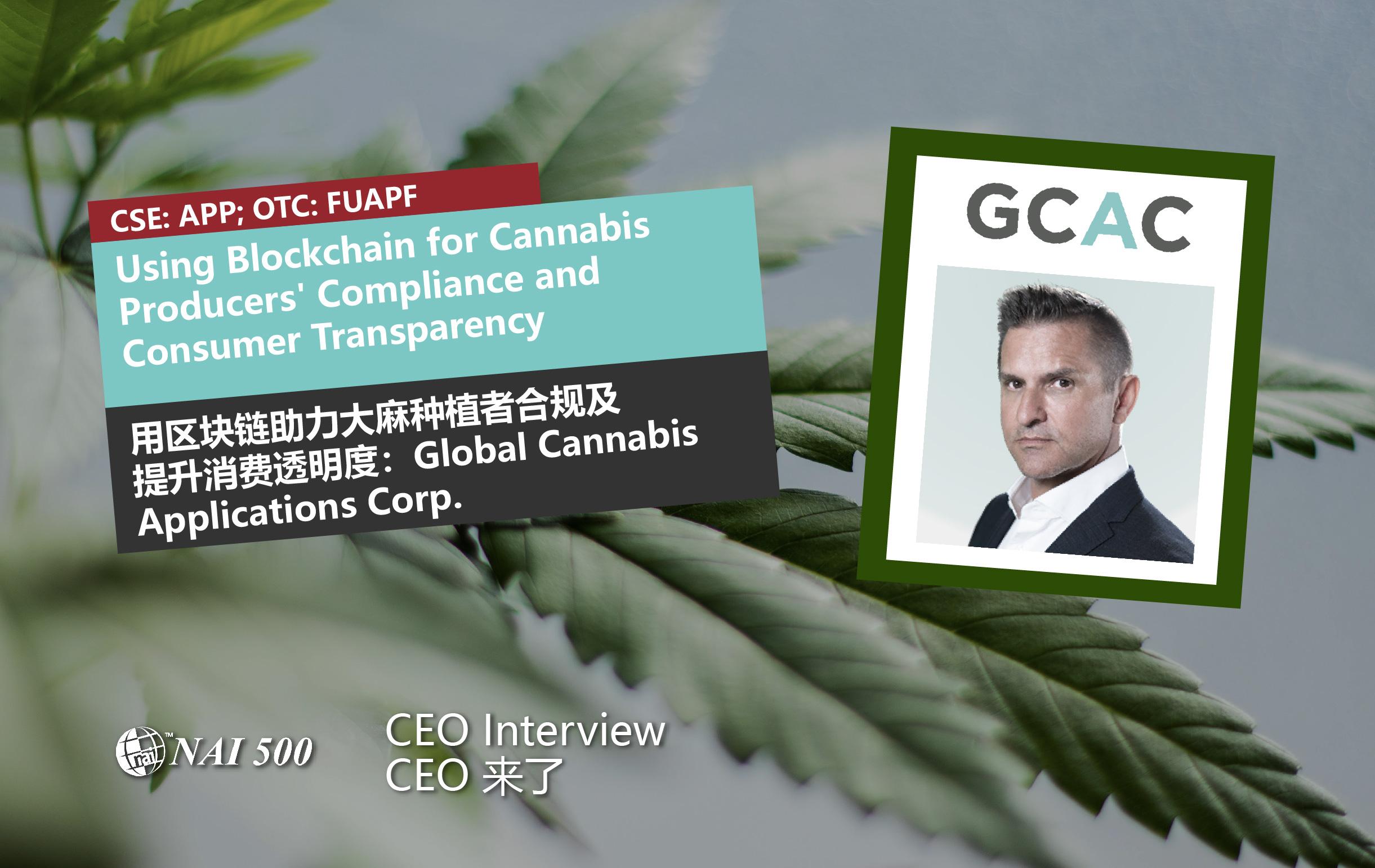 Blockchain Cannabis