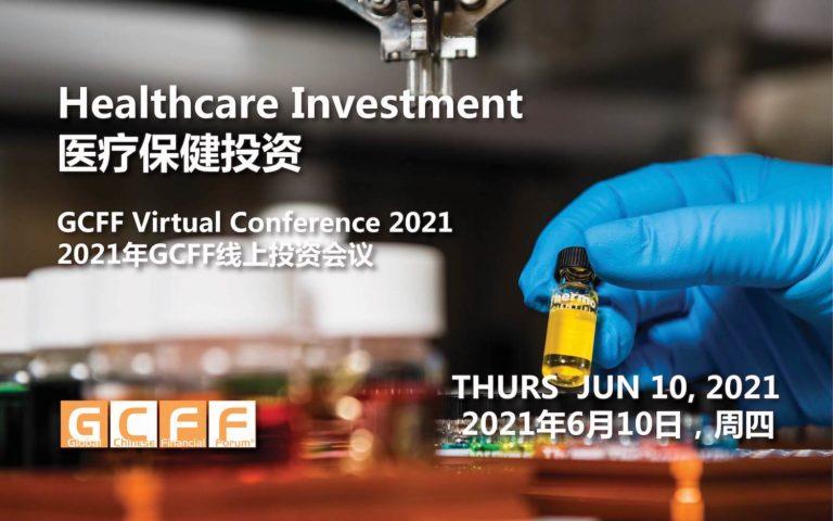 GCFF Healthcare Virtual Event