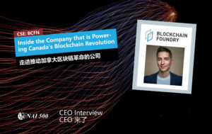 Blockchain Foundry
