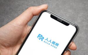 中国两大科技公司投资漩涡中的视频网站