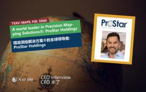 ProStar Holdings