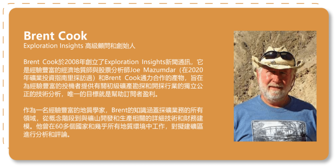 Brent Cook Mining Guide 2021 TCH