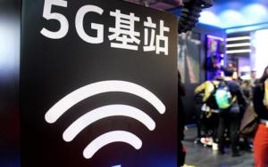 中国形成世界上最大的独立5G网络,建设140万个5G基站